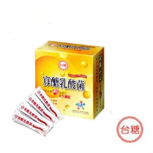 【台糖】寡糖乳酸菌(30包/盒)
