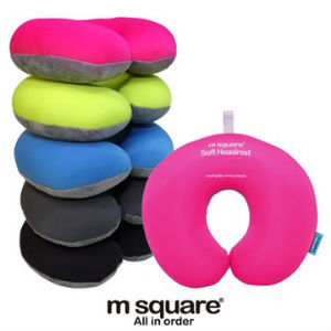 M Square U型護頸枕-青綠色