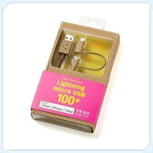cheero阿愣lightning+micro USB 雙用充電傳輸線