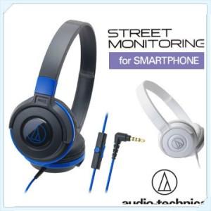 鐵三角 ATH-S100iS 可折疊式頭戴耳機【黑藍色】