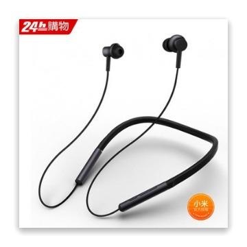 小米藍牙項圈耳機 (黑)
