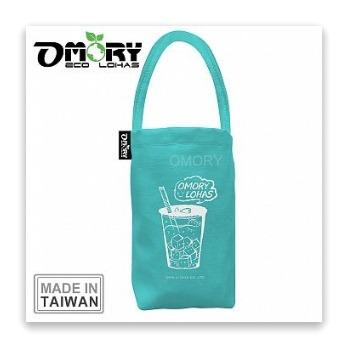 【OMORY】樂活手作飲料杯/購物提袋-土耳其藍