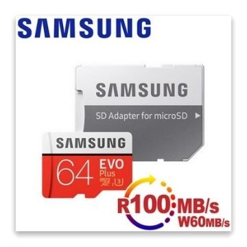 三星 microSDXC 64GB R100/W60MB 高速記憶卡