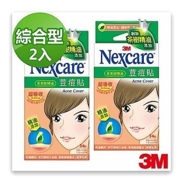 3M Nexcare荳痘貼(滅菌)-茶樹精油 綜合型 1入