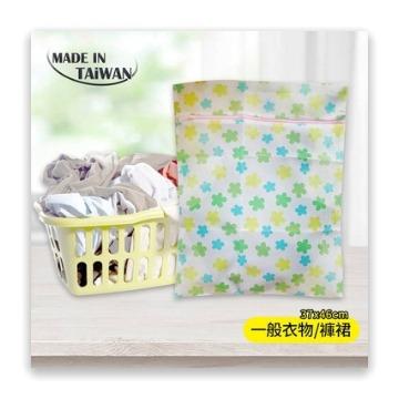 金德恩 台灣製 超細纖維 角型洗衣袋37x46cm (1入)