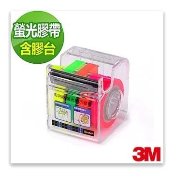 3M Scotch® 可再貼螢光標示膠帶
